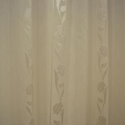 Perdea supersable cu flori ivory, 330x245 cm1