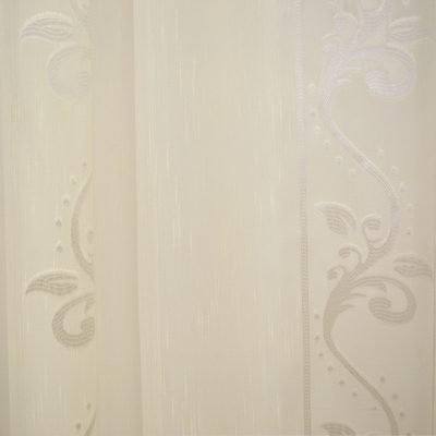 Perdea supersable sirag ivory [1]