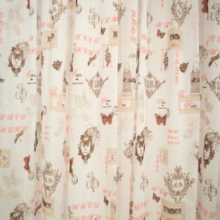 Perdea Velaria batist rosu, Paris 300x245 cm1