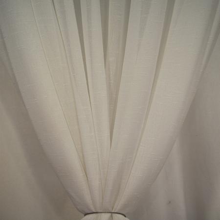 Perdea Velaria in simplu alb, 200x250 cm3