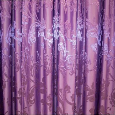 Set draperii mov, 2x220x245 cm2