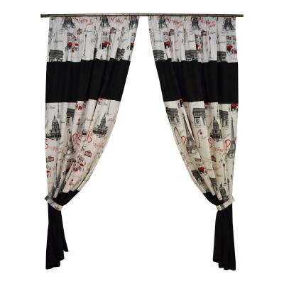 Set draperii Velaria bonjour, 2x155x250 cm0