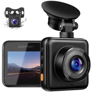 Camera auto DVR  Dubla Apeman C420D, Full HD,  Bord si Spate, Unghi 170 grade, Detector miscare, G-Sensor, Mod parcare, Filmare in bucla [0]