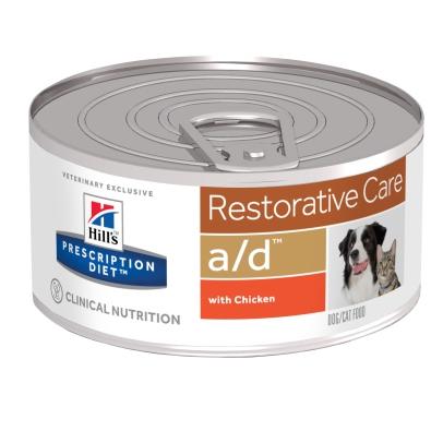 Hill's PD a/d Restorative Care  hrana pentru caini si pisici 156 g 0