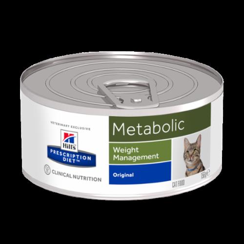 Hrana dieta pentru pisici cu diabet sau obezitate Hills PD Feline M/D 156g 0