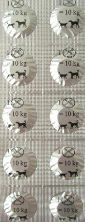 Tablete deparazitare internă pentru câini și pisici Biheldon 10 comprimate1