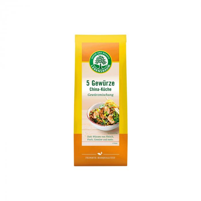 Pachet de produse de post pentru pranz cu orez si ciuperci gatit in stil asiatic [3]