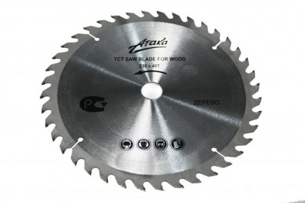 Disc cu vidia pentru lemn 230 40T 0
