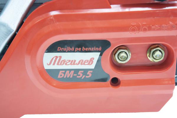 Drujba MOGILEV 5.8 CP,lama de 45 cm cu 2 lame si 2 lanturi 7