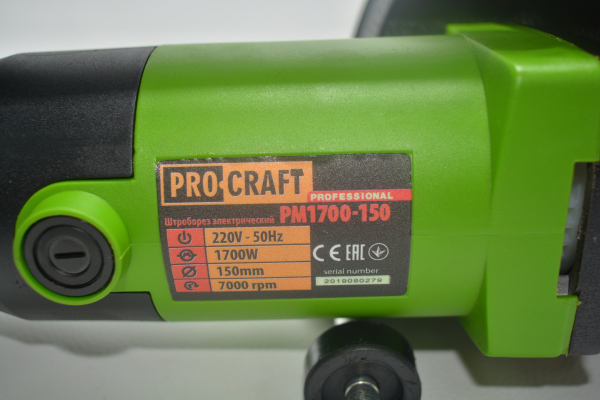 Freza canelat pentru taiere beton, 1700W, 7000RPM, discuri 150mm, Procraft PM1700-150 9