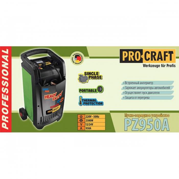 Robot incarcare auto, redresor baterie auto 12V-24V, 2500 W PZ950A ProCraft 1