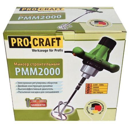 Amestecator electric Procraft, mixer 2000W, 700 rpm, 120mm, 6 trepte de viteza 2