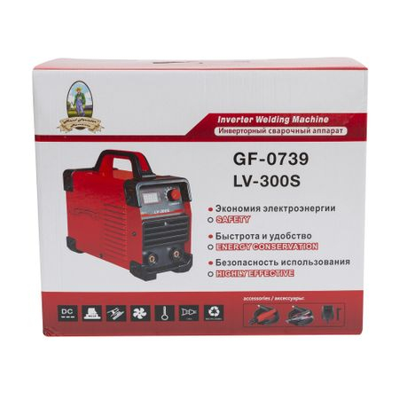 PACHET - Aparat de sudura Micul Fermier LV 300S + Masca de sudura automata reglabila 8