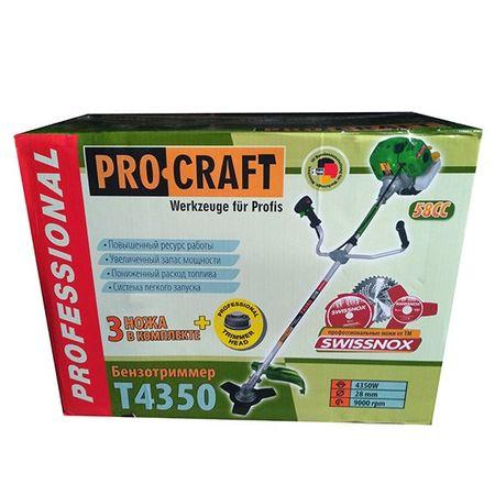 Motocoasa PROCRAFT 4350, 6 CP ,58CC cu 5 accesorii, 4 moduri de taiere + Accesoriu drujba de taiat la inaltime 5