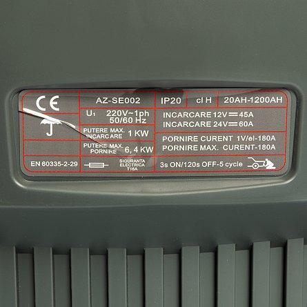 Robot pornire/Incarcator redresor baterie auto 20-1200Ah CD-430 Almaz, AZ-SE002 3