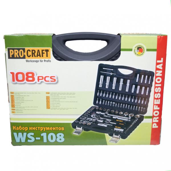 Trusa cu chei tubulare Procraft WS-108 piese 7