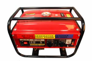 Generator pe benzina Micul Fermier, MF-2500, 2200W [1]
