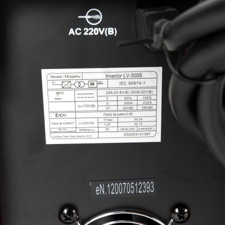 Aparat de sudura Micul Fermier LV 300S, sudeaza cu electrozi inox, supertit, fonta, bazic8