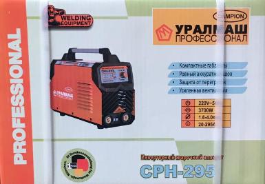 Invertor de sudura Campion CPH 295, MMA 295A, electrozi 1,6-4mm2