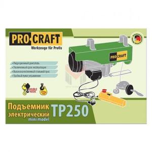 Macara electrica ProCraft TP250 (palan electric, troliu), capacitate maxima de ridicare 250kg, inaltime de ridicare 12m, putere nominal 540W, aparat de ridicat electric [3]