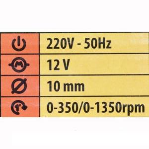 Masina de Insurubat 2 Acumulatori PROCRAFT PA-12PRO, 12V, 10mm, 1350Rpm, Autofiletanta5