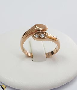 """Inel din aur 14k, 585 3.20grame Diametrul inelului este de 17.5mm (masura standard RO:55 si UE:15) Latimea in partea superioara este de 9.5 mm Marcaj cu titlul """"585"""" Locatie Harlau [0]"""