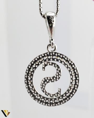 Pandantiv Argint 925, 1.91 grame (R) litera litere S [1]