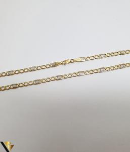 Lant Aur 14K, 7.89 grame (IS) [1]
