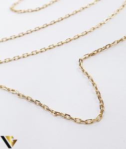 Lant Aur 14k, 2.24 grame (BC R) [2]