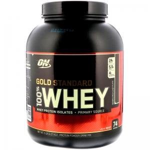 SFD Whey Protein - Proteine Din Zer - la cel mai bun preț | Ready for Life
