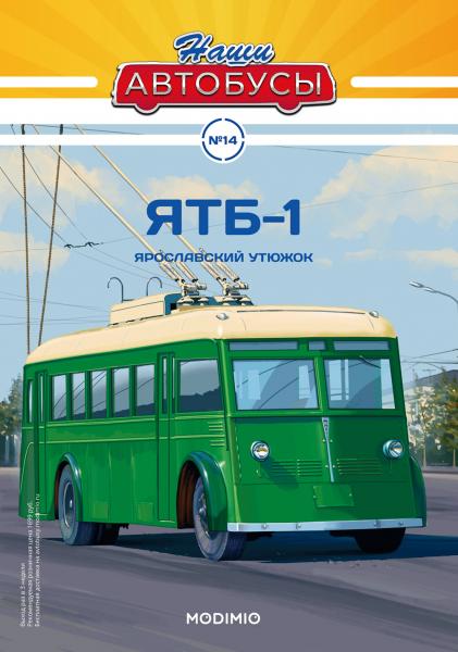 Macheta troleibuz YaTB-1 cu revista, scara 1:43 0
