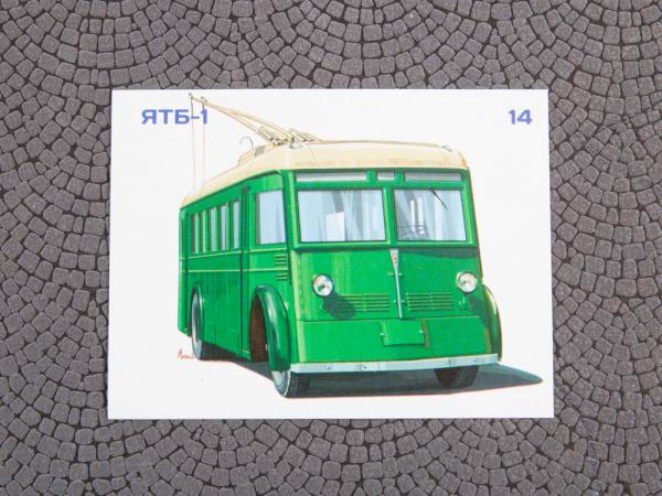 Macheta troleibuz YaTB-1 cu revista, scara 1:43 6