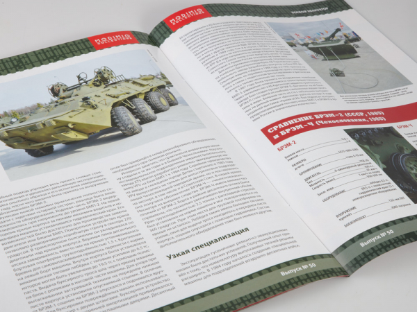 Macheta tanc rusesc BREM-2, scara 1:43 3