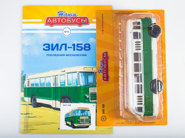 Macheta autobuz ZIL-158, scara 1:43 5