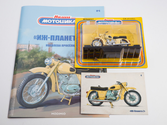 Macheta motocicleta ruseasca IJ-Planeta 2, scara 1:24 [9]