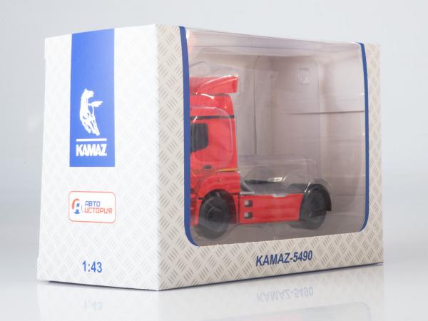 Macheta cap tractor Kamaz 5490, scara 1:43 7