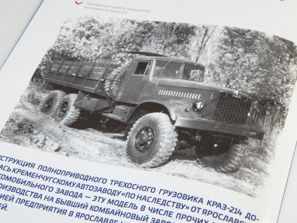 Macheta auto camion Kraz 214, scara 1:43 5
