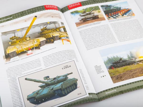 Macheta tanc T-64 BV, scara 1:43 [4]