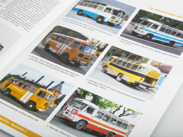 Macheta autobuz PAZ-672M, scara 1:43 6