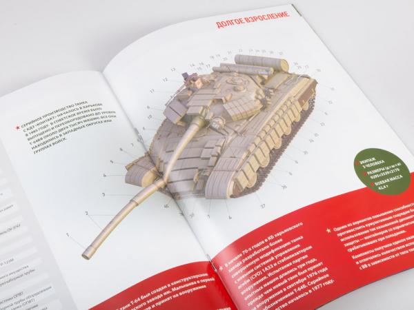 Macheta tanc T-64 BV, scara 1:43 [5]