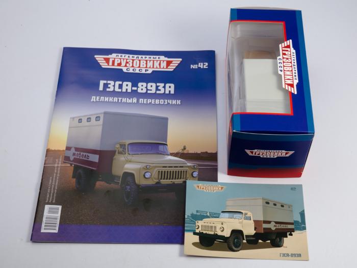 Macheta camion Gaz 52 duba de mobila, scara 1:43 [6]