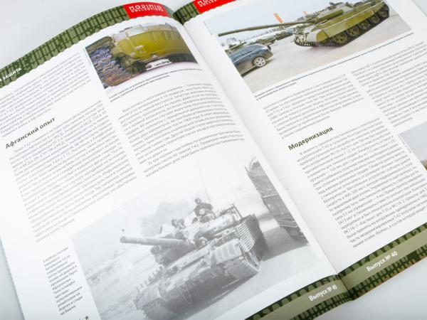 Macheta tanc rusesc T-62M, scara 1:43 5
