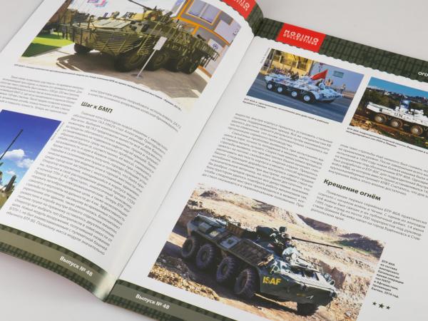 Macheta tanc rusesc BTR-80A, scara 1:43 4