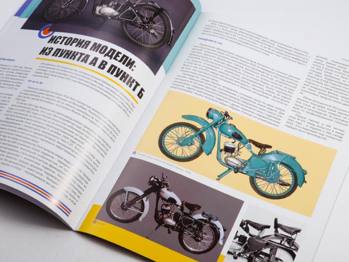 Macheta motocicleta ruseasca M-103, scara 1:24 [6]