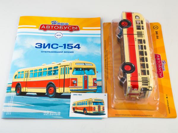 Macheta autobuz ZIS-154, scara 1:43 9
