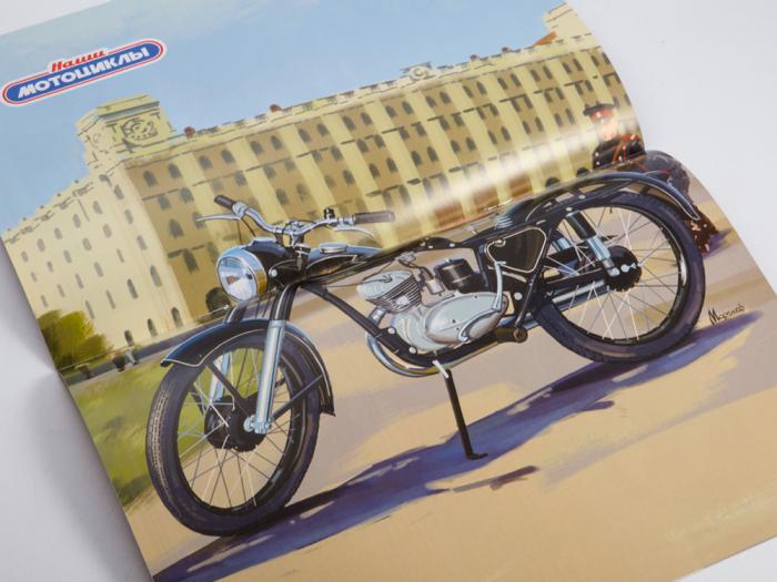 Macheta motocicleta ruseasca M-103, scara 1:24 [7]