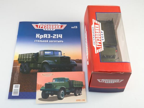 Macheta auto camion Kraz 214, scara 1:43 7