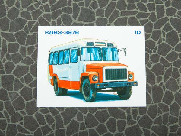 Macheta autobuz KAVZ-3976 cu revista, scara 1:43 6