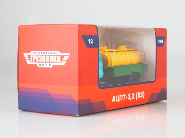 Macheta auto camion cisterna lapte ACPT-3.3 (Gaz 53), scara 1:43 7