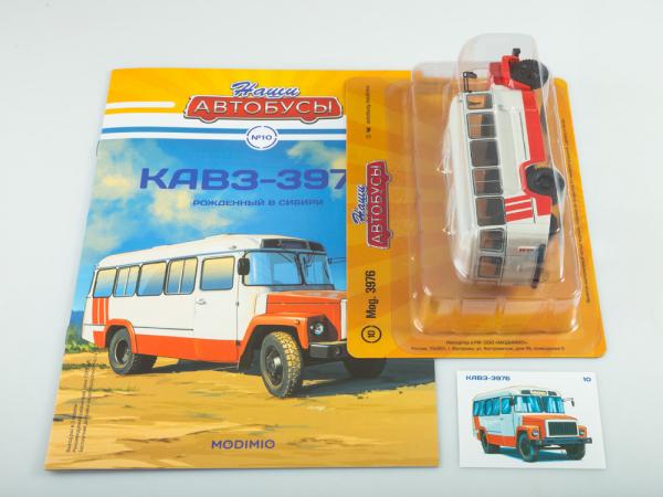 Macheta autobuz KAVZ-3976 cu revista, scara 1:43 7